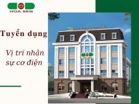 Tuyển dụng nhân viên cơ điện tại TP Nam định, tỉnh Nam Định. (Hạn nộp hồ sơ 15/12/2019 - đi làm ngay)